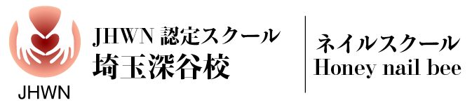 JHWN認定校|埼玉深谷校